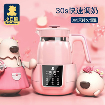 Little White Bear milk adjuster all-glass jug baby multi-function automatic milk thermostat thermostat.