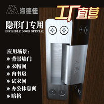 Hyde good invisible door hinge outside the hidden hidden hidden cross hinge home interior doors invisible hinge