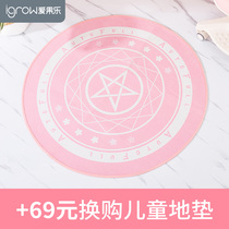 Childrens bedroom mats computer chair mats household seat digital mats round mats (69 yuan for purchase)