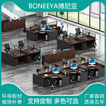 Company staff desk partition 4 people screen Station l-Type staff computer desk 6 people 1 2 1 4 1 6 meters