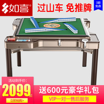 tels que Happy roller coaster Mahjong machine automatique muet roller coaster table double usage inclinaison de table électrique mahjong sur la carte