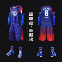 Jersey basketball Suit Suit mens Summer Games sports basketball training uniforms custom jersey Vest Buy printing