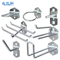 Three-solid hole plate display frame hardware tool hook tool hook shelf hook plate tool hanging Board hook
