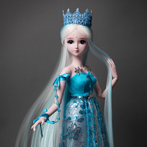 Yelori Doll Ice Princess Lori Fairy Fairy Fairy Set Gift Box Girl Sytoy 60CM