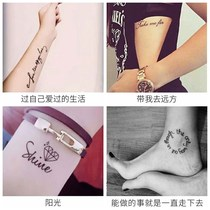 ins tattoo stickers waterproof men and women finger lasting Korean English simulation letter black good sexy set of 30 forest