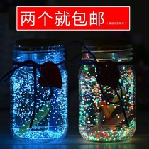Glass bottle put small stars origami creative 520 transparent 1314 confession wishing bottle large tank forest