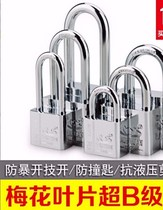 Warehouse lock ordinary lock lock Home old-fashioned door padlock container house door lock small padlock lock heavy