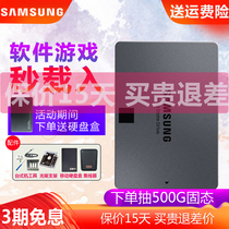 (3 phase free send HDD enclosure) Samsung 860qvo 1T Lenovo Asus Dell laptop SSD solid state drive hard 1TB desktop solid state drive 1T solid