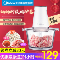 Beautiful meat grinder dumpling stuffing stir garlic shredded vegetables auxiliary stainless steel small household electric stir filling machine