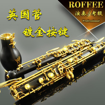 ROFFEE oboe semi-auto gold-plated buttons British tube F-tone oboe RE-808