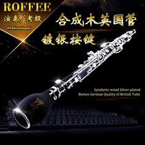ROFFEE synthetic wood semi-automatic silver plated British tube oboe playing Class RE-508