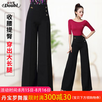 Dan Burlo Modern Dance Pants New Womens High Waist Latin Dance Pants National Standard Dance Broad Legs Pants Dance Pants