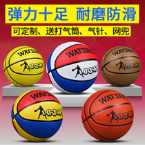 Genuine rubber basketball kindergarten No. 3-4-5-7 pupils five children and teenagers training soft leather wear