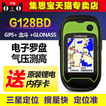 Strabo G128BD handheld gps navigation latitude and longitude locator mapping altitude measuring instruments