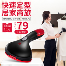 Handheld hanging ironing machine iron Home small iron mini steam brush travel portable ironing machine