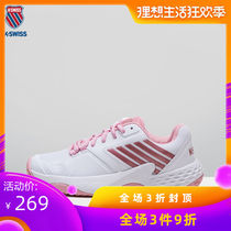 Love K SWISS Chiswick 2019 Summer fashion ladies sneakers KWPH9S3207