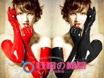 Full import high elasticity soft lacquer skin fun Gloves black red two-color Super night shop role-playing AL72