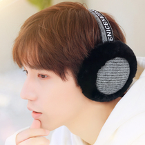 Ear warm female Version coréenne du pliant ear winter Ear WARM EAR bag men Earmuff ear cover female Winter children earmuffs