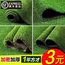 Simulation lawn artificial turf artificial turf plastic fake green plant kindergarten school decorative fence green carpet