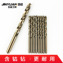 Cobalt Twist Drill stainless steel special turn metal iron and aluminum drilling drill 1-10 mm high-speed steel drill