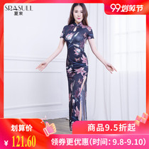 Summer New Latin dance practice clothes female dress sexy suit professional 2019 New Latin skirt cheongsam