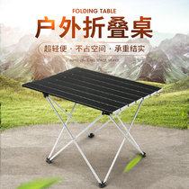 Outdoor table folding portable Ultralight Aluminum field camping simple and lightweight stall folding table and chair set