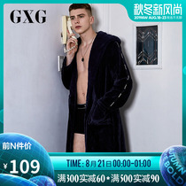 GXG autumn and winter couple nightgown male pajamas bathrobe morning robe bathrobe female nightdress plus velvet thick section cute coral cashmere