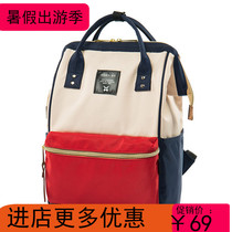 Schoolbag female ins Super fire backpack Korean version of the tide 2018 new Harajuku ulzzang high school students computer