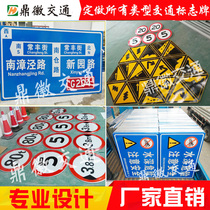 Hot sale traffic signs limit height limit Speed 5 km indicator reflective signage sign entrance