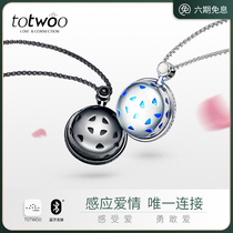 totwoo brave pendant smart couple necklace a long-distance relationship induction vibration wedding ceremony hand jewelry