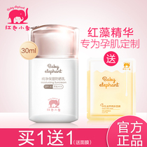 Red Elephant pure Moisturizing Sunscreen 30ml pregnant women sunscreen dedicated natural facial isolation lotion for pregnant women