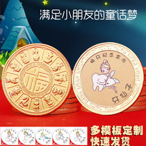Tooth Fairy coins custom badge children change teeth commemorate lost teeth toys dental small gifts kindergarten prizes