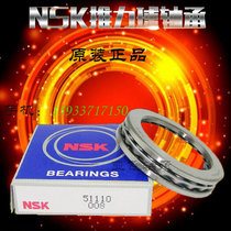 Japan imported thrust ball bearing 51228 51230 51232 51234 51236 51238 M