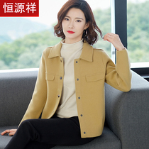 Hengyuanxiang sweater women outside the cardigan 2019 autumn and Winter new loose thick knit sweater jacket