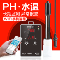 Dragon Fish Tank PH TEMPERATURE tester ph tester ph acid and alkali monitor stable water quality aquarium ph meter