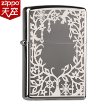 (Designer cooperation models) Zippo lighter official authentic antlers cranberry 2019 new gift