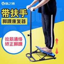 Kangzhe music hemiplegia rehabilitation ankle joint leg correction stretch swash plate foot drop foot Varus training equipment