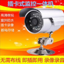 Surveillance camera all-in-one TF home card monitor probe HD night vision outdoor waterproof wireless security.