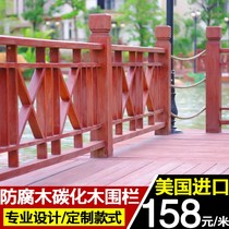 Taijia outdoor anti-corrosion wood fence carbonized wood fence solid wood fence garden courtyard fence grid wood fence