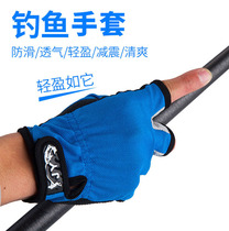 Fishing Gloves Dew three fingers waterproof breathable antifreeze fishing gear fishing winter fishing equipment special Winter fishing Gloves