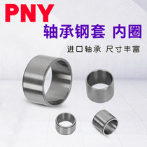 Steel sleeve mould guide sleeve inner diameter 12 13 14 15MM bearing steel inner ring outer diameter 16 17 18 20 22