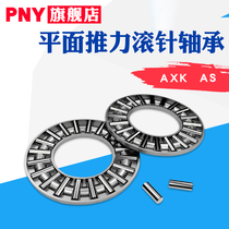 Flat thrust needle roller bearing kit AXK 1730 2035 2542 3047 3552 4060 4565AS
