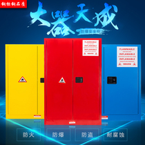 Full steel safety cabinet explosion-proof cabinet 45 gallon flammable fireproof cabinet hazardous chemical cabinet laboratory locker