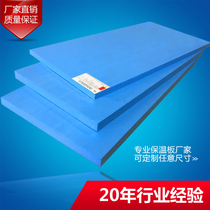 xps insulation board to warm the roof wall interior wall extruded board noise insulation moisture-proof foam floor pad treasure 2cm benzene board