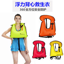 Swimming inflatable life jacket adult childrens life jacket buoyancy vest mouth blowing portable snorkeling equipment