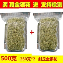 2019 new flower Honeysuckle fengqiu Honeysuckle tea Henan first stubble Honeysuckle tea 500 grams of their own