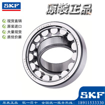 SKF roulements 81224 81226 89306 89307 89308 89309 89310 89311 TN