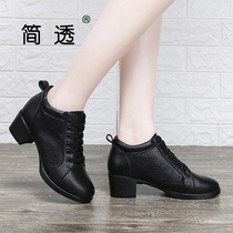 Jane through the square dance shoes new autumn and winter leather jazz dance shoes female adult Square Dance Dance female shoes soft bottom