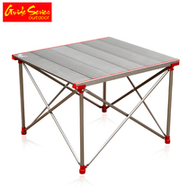 Outdoor portable folding table aluminum alloy ultra-light picnic table folding table and chair camping table barbecue table fishing table