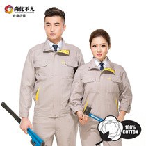 Shangyou extraordinary cotton autumn and winter long-sleeved overalls suit male labor Insurance Auto Repair Factory workshop labor insurance clothing custom
